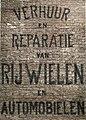 WLM - roel1943 - kazernestraat.jpg