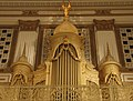 Wanamaker Grand Court Organ (3437327309).jpg