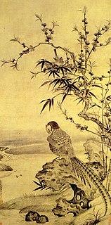 Wang Yuan (painter)