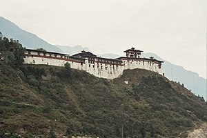 Wangdue Phodrang District - Dzong at Wangdue Phodrang, Bhutan.