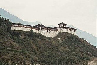 Dzong architecture - Dzong at Wangdue Phodrang, Bhutan.