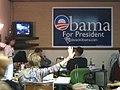 Watching the SC debates (2235041644).jpg