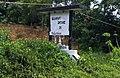 Welcome gate to Bunga Bondar, Sipirok, Tapanuli Selatan.jpg