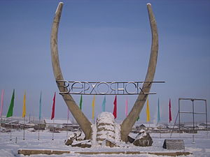 Verkhoyansk - Pole of Cold in Verkhoyansk