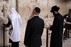 Western Wall, Jerusalem, (16037897867).jpg