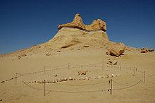 اماكن مصريه وادى الحيتان