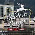 White Stag - Made in Oregon sign in 2008.jpg