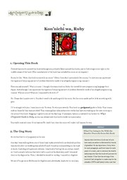 why's (poignant) guide to Ruby download .pdf by why the ...