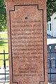 Wiki.VojvodinaCrkva Sv. Jovana Krstitelja (Bačka Palanka) V Crkva Sv. Jovana Krstitelja (Bačka Palanka) 091.jpg