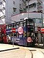 Wikimania HongKong 2013 by Olaf KosinskyDSCF7021.JPG