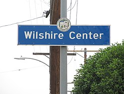 Wilshire Center signage located at the intersection of Vermont Avenue and 12th Street