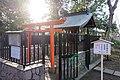 Wongwt 上野東照宮 (17096665750).jpg