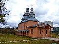 Wooden church in Fastiv 1.jpg