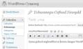 WordPress Cymraeg.png