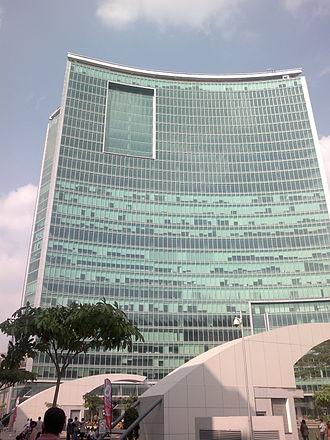 World Trade Center Bangalore - Image: World Trade Center Bangalore