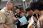 Wrapping up tour of Japan DVIDS186319.jpg