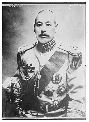Wu Peifu - Gen. Wu Peifu
