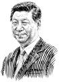 Xi Jinping 201610002.png