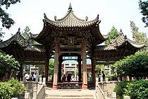 Topo da Grande Mesquita de Xi'an