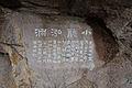Xiling Seal Art Society, 2015-03-22 08.jpg