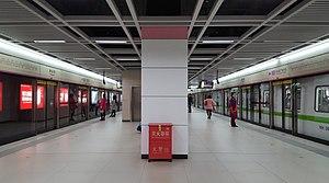杨家湾站 (武汉地铁)