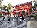 Yasaka Shrine - Romon2.jpg