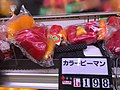 Yellow red Bell peppers - Tokyo area - Oct 25 2018.jpeg