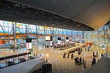 츠바르트노츠 국제공항