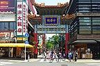 Chinatown di Yokohama