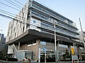 Yokohama City Konan Ward Office 202002.jpg