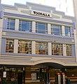 Yooralla house flinders street melbourne.jpg