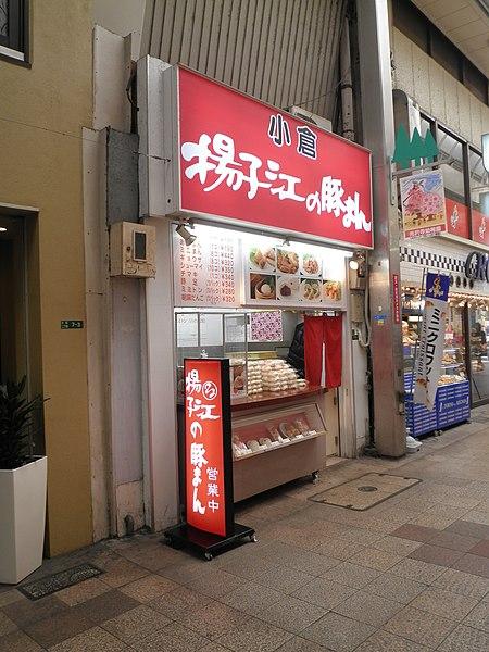 File:Yosuko.JPG