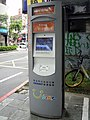 YouBike kiosk at Xianmin Blvd & Minzu Intersection 20170909.jpg