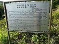 Yu Seok's Tomb and Monument 001.JPG
