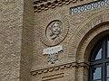 Zaragoza - Antigua Facultad de Medicina - Medallón - Harvey.jpg