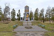 Zhorany Liubomlskyi Volynska-monument to the countryman after reconstruction-general view.jpg