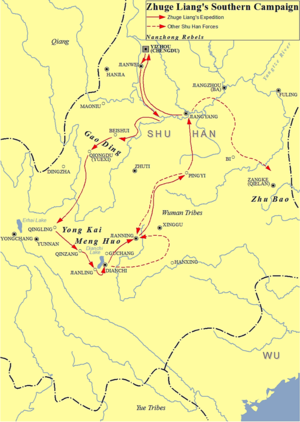 Zhuge Liang's Southern Campaign - Zhuge Liang's Southern Campaign