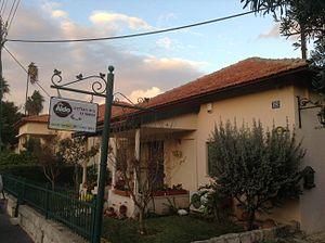 Zikhron Ya'akov - Houses in Zikhron Ya'akov