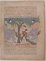 """Adam Makes a Pilgrimage"", Folio from a Majma al-Tavarikh (Compendium of Histories) MET sf57-51-37-5r.jpg"