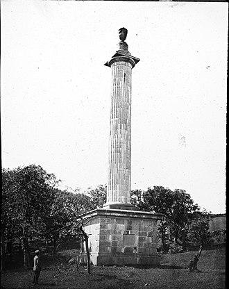 Cornelius O'Brien (County Clare) - O'Brien Monument