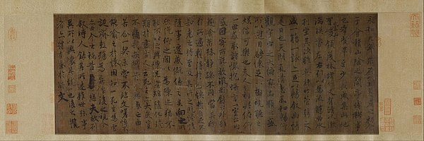 "A Tang dynasty era copy of the preface to the Lantingji Xu poems composed at the Orchid Pavilion Gathering, originally attributed to Wang Xizhi (303-361 AD) of the Jin dynasty ""Lan-ting Xu"" Preface to the Poems Composed at the Orchid Pavilion, copy by an artist in the Tang dynasty - Google Art Project.jpg"