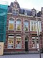 's-Hertogenbosch Rijksmonument 21871 Stationsweg 20.JPG