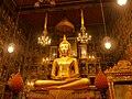 (2020) วัดราชโอรสารามราชวรวิหาร เขตจอมทอง กรุงเทพมหานคร (29).jpg