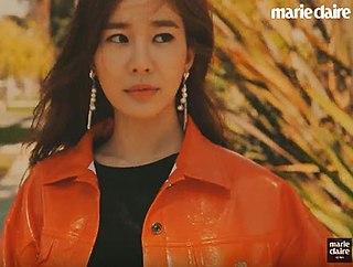 Yoo In-na South Korean actress and DJ
