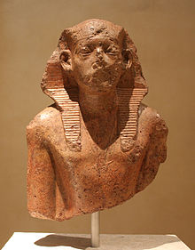 Statue of Amenemhat II, Egyptian Museum of Berlin