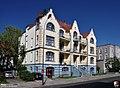 """Świnoujście, Ośrodek Wypoczynkowo - Rehabilitacyjny """"Amigo"""" - fotopolska.eu (334542).jpg"""