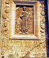 Μονή Ξηροποτάμου Αγίου Όρους Εντοιχισμένο γλυπτό με τον Άγιο Δημήτριο στη νοτιοδυτική γωνιά του Νάρθηκα του Καθολικού μεσοβυζα.jpg