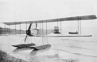 Avro 501 - Image: Авро 501 (503)