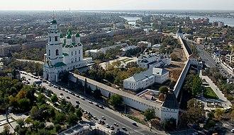 Astrakhan - Astrakhan Kremlin