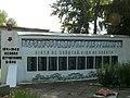 Братська могила радянських воїнів у селі Іскрисківщина.jpg